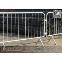 Wholesale 1.1 X 2.5m Claw Feet Crowd Control Barriers   Steel Pedestrian Barricade from china suppliers