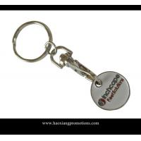 Wholesale hot sale promotional with custom metal keychain print your logo from china suppliers