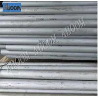 China S31803 Duplex Stainless Steel Pipe on sale
