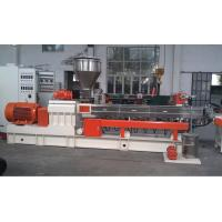 Wholesale 500kg/h PVC granulator twin screw extruder for high speed plastic extruder from china suppliers