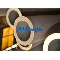 Wholesale ASTM A789 / A790 2507 / 2205 Duplex stainless Steel Pipe With High Tensile Strength from china suppliers