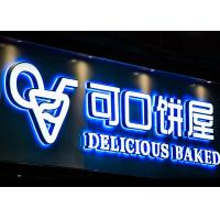 Buy cheap Illuminated LED Channel Letters With Frontlit & Backlit For Bakery Store Sign from wholesalers