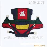 Buy cheap Sell Baby Carrier from wholesalers