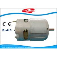 Wholesale 24V Permanent Magnet DC Motor For Cordless Power Tools , Adjusted Shaft Length from china suppliers