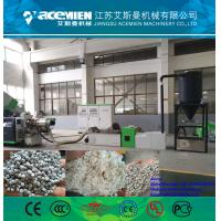 Wholesale PP/PE/LDPE/LLDPE/PS/ABS waste plastic single stage pelletizing machine/HIgh quality waste plastic recycling / pelletizin from china suppliers