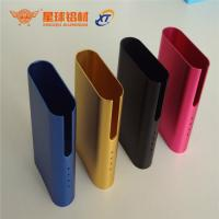 Wholesale aluminum extrusion housing box cabinet OEM custom electronic enclosure from china suppliers
