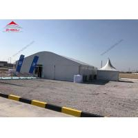 Wholesale 15 x 20m Marquee Arcum Tent 15m High Reinforce Hot - DIP Galvanized For 400 People from china suppliers