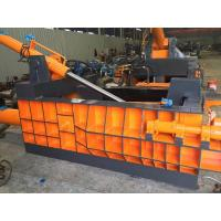 Wholesale Electronic Control Power 22kw Color Customized Scrap Baler Machine Y81F-125 from china suppliers