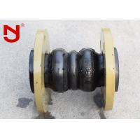 Wholesale Hydraulic Double Sphere Rubber Expansion Joint Synthetic Rubber Reduce Tensile Strength from china suppliers