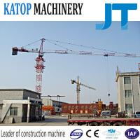 Wholesale Katop tower crane TC4808 4t load factory supply tower crane with good price from china suppliers