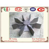 Wholesale Fan Castings for Well-type Heat-treatment Furnaces EB35010 from china suppliers