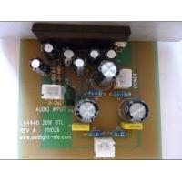 Wholesale car audio amplifier module board 20V from china suppliers