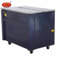 Buy cheap Box Strapping Machine For Sale KZ900 Box Carton Strapping Machine from wholesalers