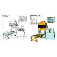 Wholesale Splitting Machine from china suppliers