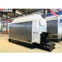 Wholesale DZL Chain Grate 4 Ton Coal Fired Steam Boiler For Vegetable Edible Oil Processing from china suppliers