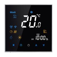 Wholesale Room Thermostat, LCD Touch Screen Control 3A for Gas boiler Programmable Smart WIFI app  Model TH-701/GCW from china suppliers