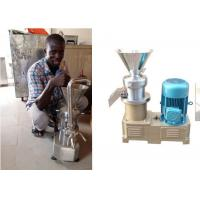 Buy cheap Colloid Mill for Peanut Butter Walnut Nut from wholesalers