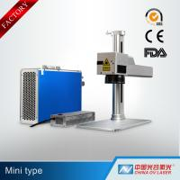 Buy cheap Mini Type Portable Fiber Laser Marking Machine 10W 20W 30W 50W with FDA from wholesalers