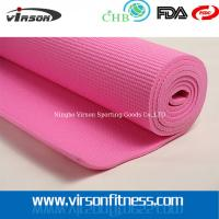 Wholesale wholesale yoga mats supplier in china-yoga accessories reviews from china suppliers