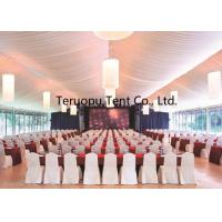 China 1000 People Customized Wedding Marquee Tent 20 X 60 M UV Resistance Water Proof on sale