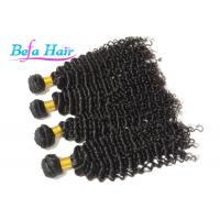 Wholesale Grade 7A Cambodian Human Hair Kinky Curly Hair Weaves With Full Cuticles Intact​ from china suppliers