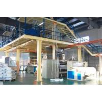 Wholesale PP Polypropylene Nonwoven Equipment / Fabric Processing Machinery High Throughput from china suppliers