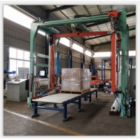 Wholesale 20 Ton/H 5.5kw Cantilever PLC Pallet Shrink Wrap Machine Use on Conveyor Can Cover The Top Face from china suppliers
