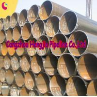 Wholesale API ERW steel pipes from china suppliers