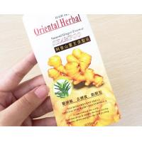 Wholesale Adhesive Custom Product Label Stickers For Cosmetic / Medicine from china suppliers
