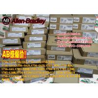 Wholesale 1771-IBD【NEW】 from china suppliers