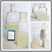 Wholesale Professional Agrichemicals Sodium Methanolate White Powder CAS 124-41-4 from china suppliers