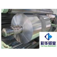 Wholesale Aluminum rolls from china suppliers