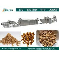 Wholesale JINAN DARIN Pet Food Extruder Fish Pellet Production Line 5300 x 1100 x 2300mm from china suppliers