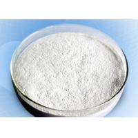 Buy cheap Cyclooctapentylose Pharmaceutical Raw Materials CAS 17465-86-0 High Purity from wholesalers