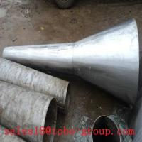 Wholesale But Weld Fitting Stainless Steel Taper Tube ASTM A403/A403M from china suppliers