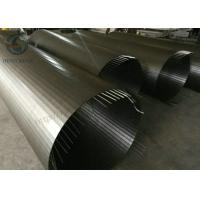 China Wire Wrap Wound Johnson Stainless Steel Well Screens For Filter Equipment for sale