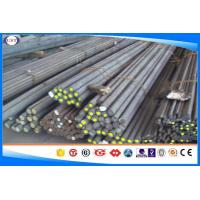 Wholesale C40E Hot Rolled Steel Bar , Quenched And Tempered Carbon Steel Round Bar from china suppliers