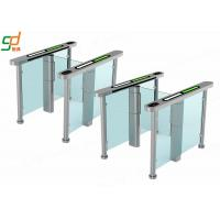 Wholesale AC 220V Glass Electric Swing Gate Turnstiles 40 People / Min Normal Open from china suppliers