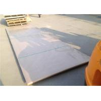 Wholesale Mechnaical ASTM B409 Inconel Plate 800 800H 800HT With High Strength from china suppliers