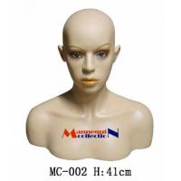 Wholesale Quality Realistic Mannequin Head & Bust from china suppliers