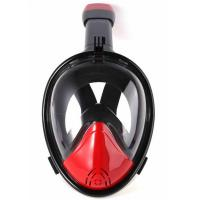 Buy cheap Easy Breathe Diving Full Face Mask 180 Degree View Natural Air Flow from wholesalers