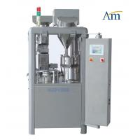 High Speed Size 0 Capsule Filling Machine With Vacuum Loader GMP Standard
