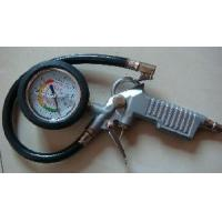 Buy cheap Tyre Inflating Gun (TG-5A) from wholesalers