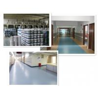 Wholesale Hospital Environmental Friendly Industrial Floor Paint , Waterborne Epoxy Floor Coating from china suppliers