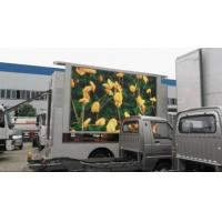 Wholesale Advertising Truck Mounted LED Screens from china suppliers
