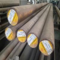 China 4Cr5MoSiV1 Hot Rolled Machined Steel Round Bar For Die & Tool Mill Certificate for sale