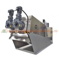 China DN 250x2 Screw Sludge Dewatering Machine For Palm Oil Wastewater Treatment for sale