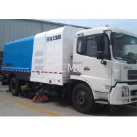 Wholesale High Pressure Special Purpose Vehicles Washing Road Sweeper Truck 8tons With Washer from china suppliers