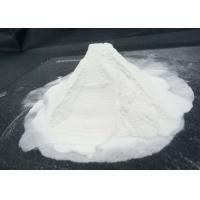 Wholesale EINECS 259-224-4 Matt Hardener For Pure Epoxy And Hybid Type Indoor Powder Coatings from china suppliers