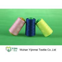 Wholesale Dyed Plastic / Paper Core Spun Polyester Sewing Thread For Leather Products from china suppliers